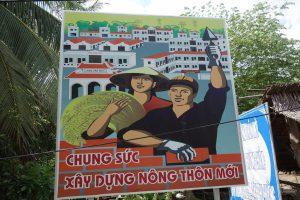 共産党のプロパガンダ看板