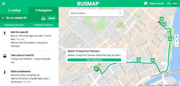 BusMapのナビゲーション画面